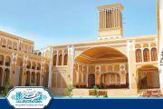 Mozaffar Hotel