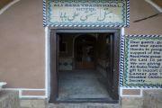 Ali Baba House/Hotel