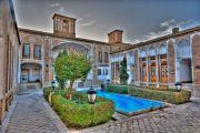 Laleh Hotel/House