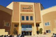 Arg-E-Jadid Hotel
