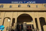 Govashir Hotel