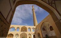Isfahan_Ali_Mosque