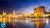 The_Ali_Qhapoo_Palace_at_night