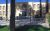 Museum_of_Khachatur_Kesaratsi_in_front_of_the_Holy_Savior_Cathedral