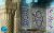 Jame_Atiq_Mosque_decoration