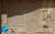 Darius_I_inscription_the_DNA_inscription_on_the_upper_left_corner_of_the_facade_of_his_tomb