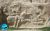 The_equestrian_relief_of_Hormizd_II