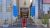 Parseh_Hotel_Entrance