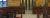 Chamran_Grand_Hotel_Coffe_shop