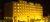 PERSEPOLIS_HOTEL