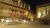 Forough_Traditional_Hotel_1