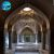 Ali_Gholi_Agh_Bath_Isfahan