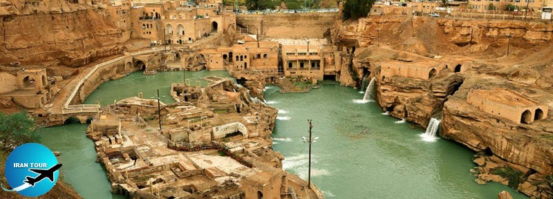 it remained from the Sassanid era with a complex irrigation system. Shushtar's infrastructure included water mills, dams, tunnels and canals.