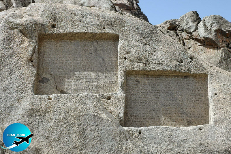 The inscriptions are located on the foothill of Mount Alvand, beside the Ganjnumeh waterfall, along the Imperial Road.