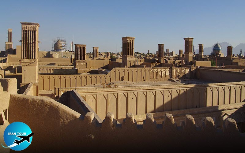 Yazd in the Travelogue