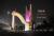 Eram_hotel