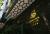 Simorgh_Hotel__Building