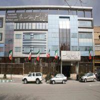 Hamadan_Hotel