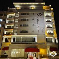 Shiraz_Hotel