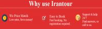 Why_Use_Iran_Tour_logo