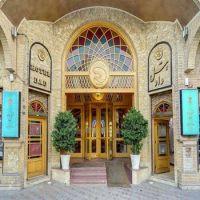 Yazd_Hotel