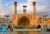 Imam_Mosque_Tehran_Bazar