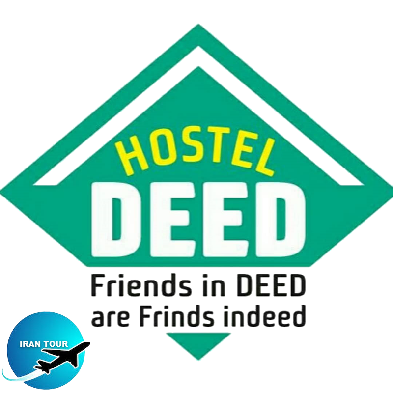 Deed Hostel  is made by a group of friend